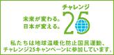 c25_logo_2